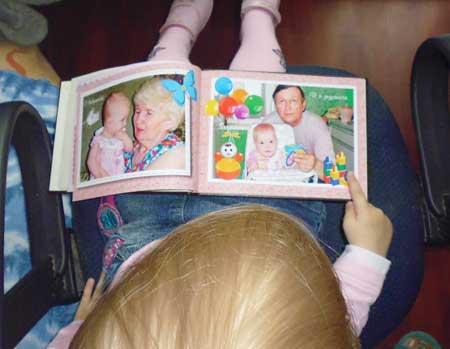 Как рассматривала ребенка