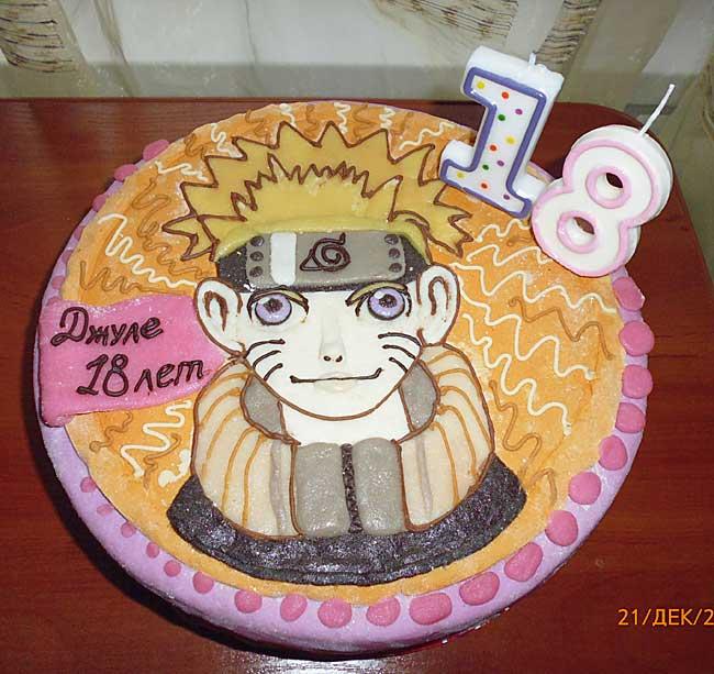 Торт с Наруто.
