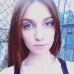 Фиолетовые очи.