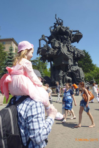 Статуя.